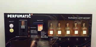Perfumatic